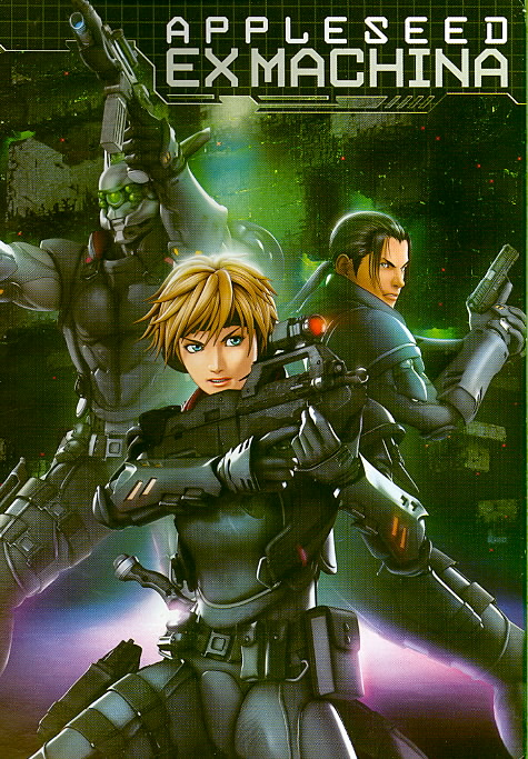 APPLESEED EX MACHINA BY APPLESEED (DVD)